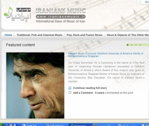 سایت موسیقی ایرانیان