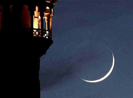 آشنایی با ماه رجب