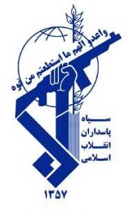 sepah logo