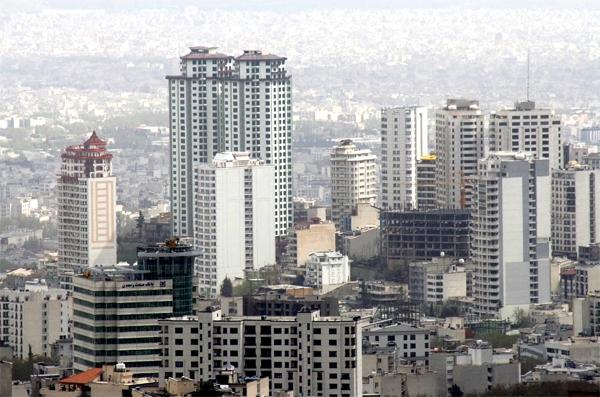 مجله تهران