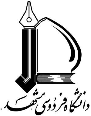 دانشگاه مشهد