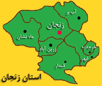 نتیجه تصویری برای استان زنجان