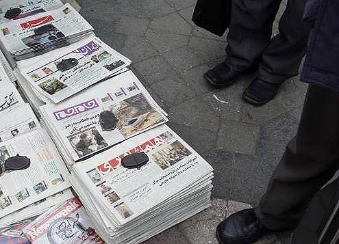 اطلاعات 8300 خبرنگار در بانک جامع ثبت شد