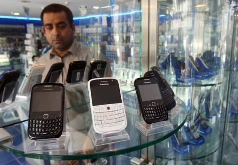 blackberry india deadline