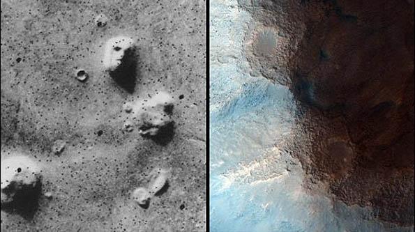 تپه سنگی مریخ
