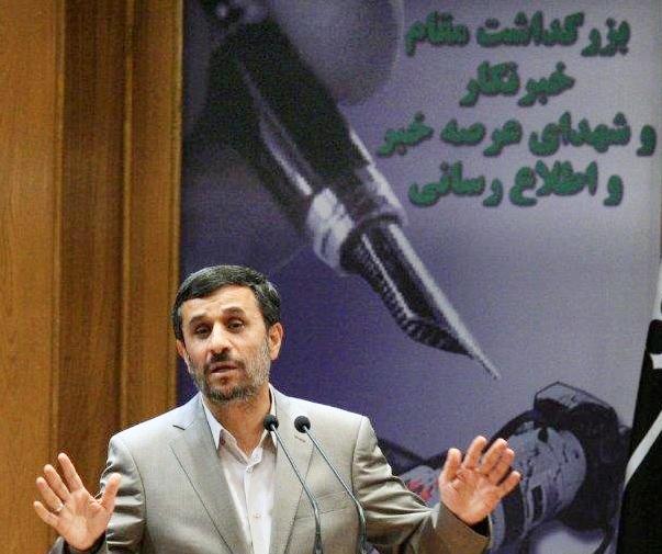دستگاههای دولتی شکایت خود را از خبرنگاران پس بگیرند