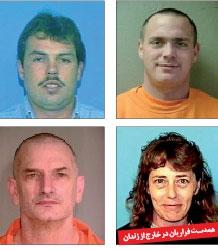 زندانیان فراری