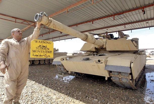 تانک عراق