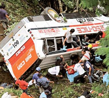 اتوبوس- تصادف جاده ای