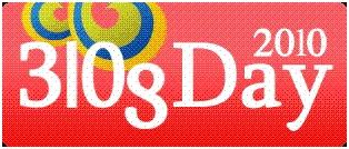 روز جهانی بلاگ