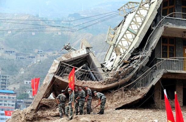 رانش زمین در چین
