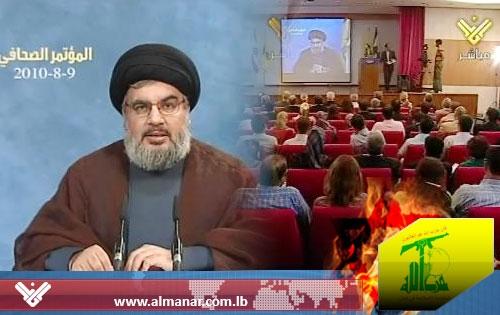 افشاگری دبیرکل حزبالله  درباره نقش رژیم صهیونیستی در ترور رفیق حریری