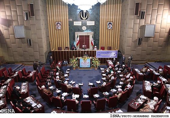 جلسه مجلس خبرگان رهبری
