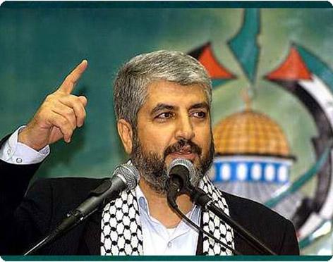 مشعل: فلسطینیان علیه تشکیلات خودگردان به پا خیزند