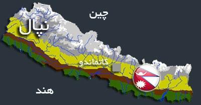 Nepali Map