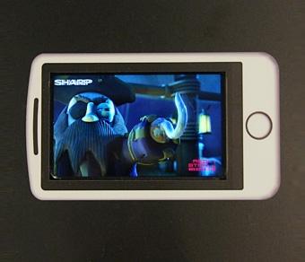 sharp-3d-smartphone