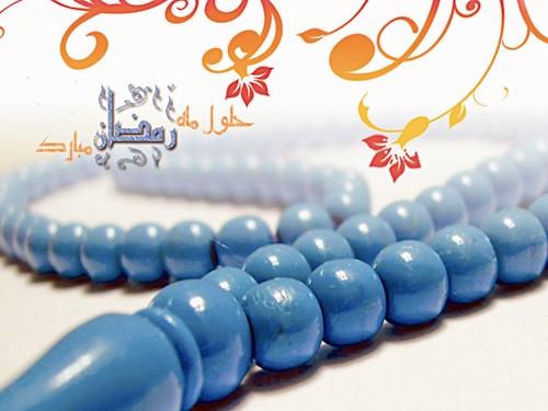 طرح - ماه رمضان
