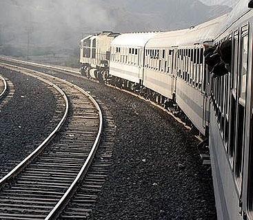 Tehran Railway