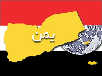 ارتش یمن 25 خبرنگار را بازداشت کرد
