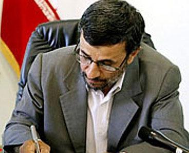 واکنش احمدینژاد به شهادت سردار قاسم سلیمانی
