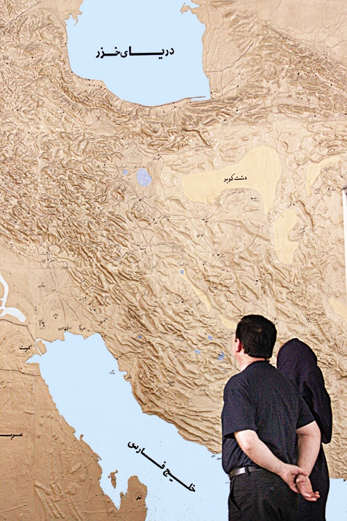 ایران در قلب زمین