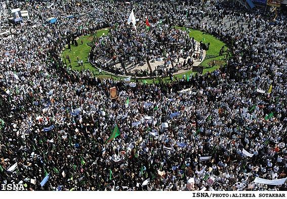 تظاهرات محکومیت اهانت به قرآن