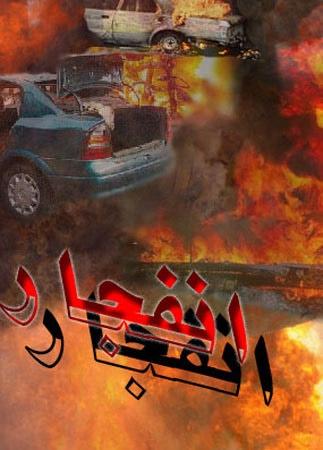 9 نفر در پی بمبگذاری در مراسم رژه نیروهای مسلح مهاباد به شهادت رسیدند