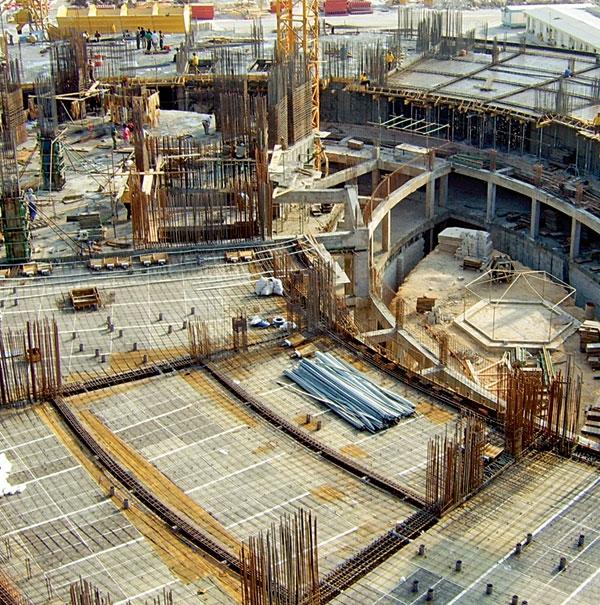 مرکز صنعتی ساخت