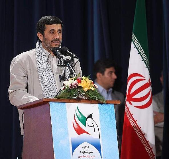 احمدی نژاد درکنگره بزرگداشت شهدای زن