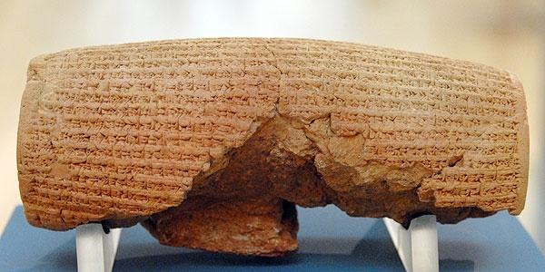 Cyrus Cylinder2