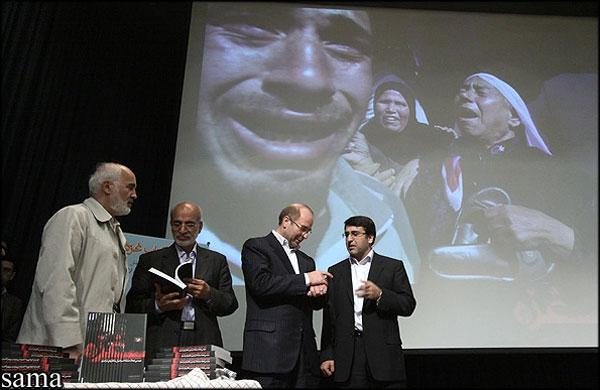 رونمایی کتاب غزه و جامعه بینالملل