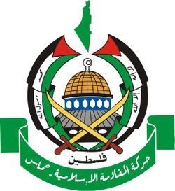 حماس: مذاکرات واشنگتن فاقد مشروعیت است