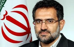 Hosseini Seid Mohammad