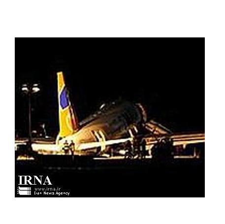 حادثه برای هواپیمای ایتالیایی در فرودگاه پالرمو