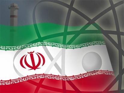 مجله امکانات هستهای ایران
