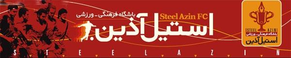 steel600