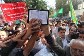 تظاهرات سراسری علیه هتک حرمت به قرآن
