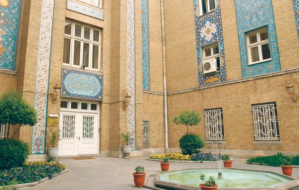 صحن وزارت خارجه