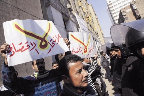 تظاهرات - تونس