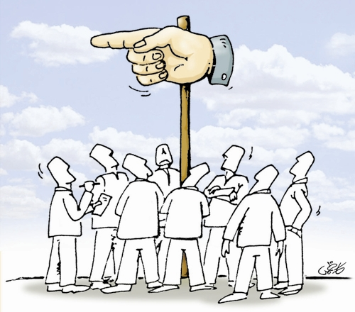 طرح - اجتماعی