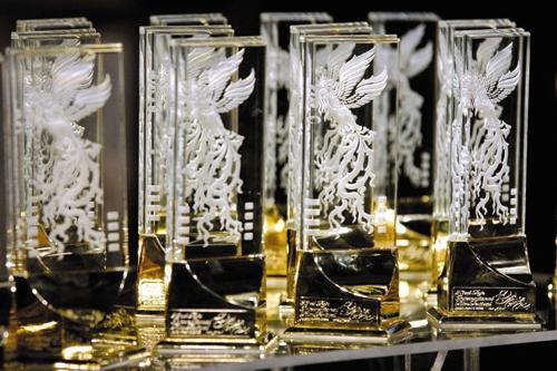 سیمرغ جشنواره فیلم فجر