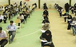 رقابت 126 هزار دانشآموز در المپیاد علمی