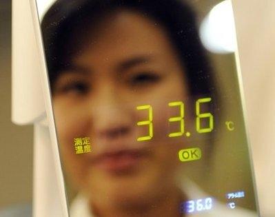 اختراع دماسنج آینهای برای شناسایی مبتلایان به آنفلوآنزا