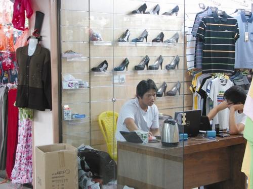 قشم - فروشگاه چینی