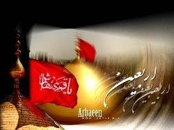 آیین اربعین حسینی در حرم مطهر حضرت معصومه (س) برگزار شد
