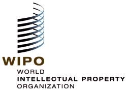 آشنایی با سازمان جهانی مالکیت فکری (WIPO)