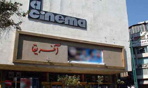 واکنش انجمن سینماداران به احتمال قطع برق سینماها