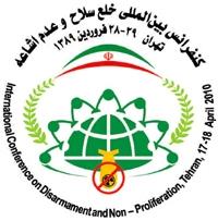 آشنایی با کنفرانس بینالمللی خلع سلاح و عدم اشاعه سلاحهای هستهای