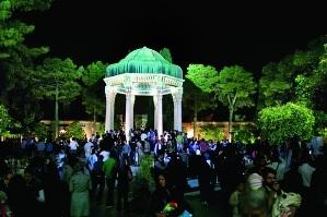 آرامگاه حافظ - شیراز