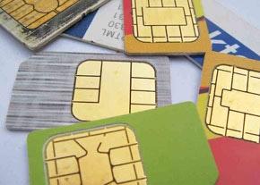 تسهیلات اپراتورهای تلفن همراه برای حجاج بیت الله الحرام